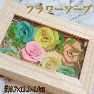 ♫ファンシーソープ 花びら一枚一枚に心を込めて♡ コレクションケース入り(インテリア雑貨)