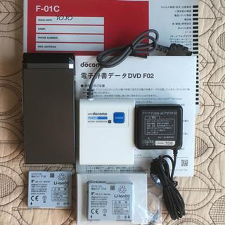 フジツウ(富士通)のdocomo FOMA F-01C ブラック(携帯電話本体)