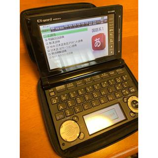 カシオ(CASIO)の電子辞書 CASIO EX-word DATEPLUS6 XD-D4800(その他)