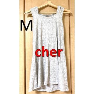 シェル(Cher)の【cher】シェル タンクトップ パーカー Mサイズ(パーカー)