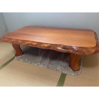 一枚板 座卓 テーブル(ローテーブル)