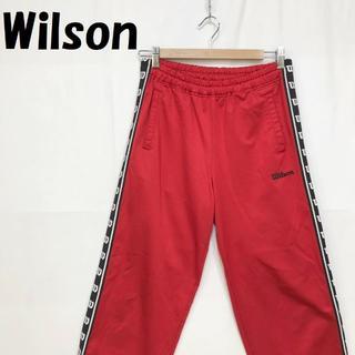 ウィルソン(wilson)の【人気】Wilson/ウイルソン サイドライン ジャージ レッド サイズS(その他)