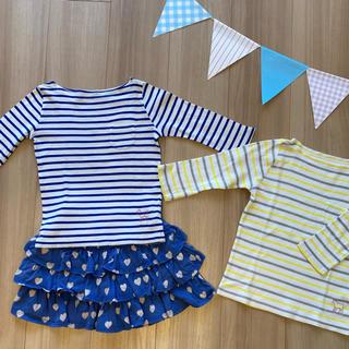 ボーデン(Boden)のmini boden スカート&カットソーのセット(Tシャツ/カットソー)