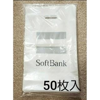 ソフトバンク(Softbank)の値下げ* Softbank ショップ袋 手提げ(ショップ袋)