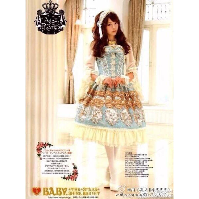 ALICE and the PIRATES(アリスアンドザパイレーツ)の椿姫ジャンパスカートセット レディースのスカート(ひざ丈スカート)の商品写真