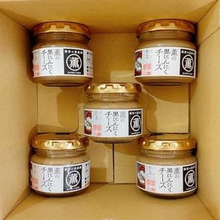 薫の黒にんにく5本セット(缶詰/瓶詰)