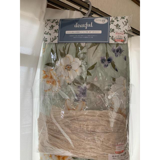 しまむら(シマムラ)の最終値下げ》プチプラのあや 浴衣 ヨウバナ レディースの水着/浴衣(浴衣)の商品写真