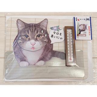 サンリオ(サンリオ)のSanrio サンリオ 猫 温度計付カード(カード/レター/ラッピング)