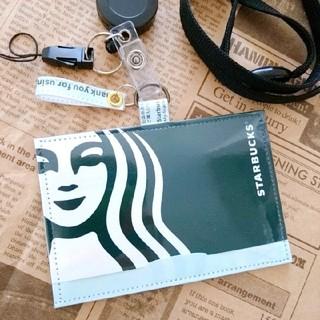 スターバックスコーヒー(Starbucks Coffee)のスターバックス 封筒 リメイク カードケース(パスケース/IDカードホルダー)