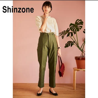 シンゾーン(Shinzone)のシンゾーン クロップドハイウェストカーゴパンツ(ワークパンツ/カーゴパンツ)