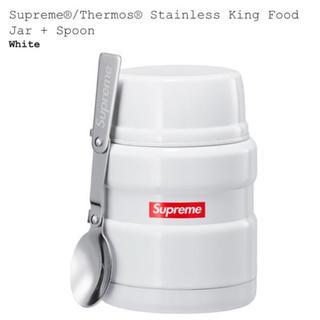 シュプリーム(Supreme)のお彼岸SALE Supreme  Food Jar + Spoon(弁当用品)
