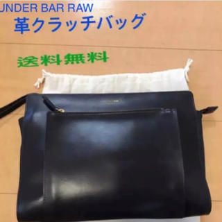 アンダーバーロウ(UNDER BAR RAW.)のUNDER BAR RAW 革クラッチバッグ(セカンドバッグ/クラッチバッグ)
