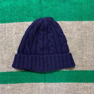 ムジルシリョウヒン(MUJI (無印良品))の無印良品 ニット帽 レデース(ニット帽/ビーニー)