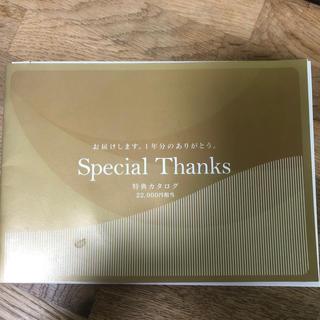 ドコモクーポン 22,000円分(ショッピング)