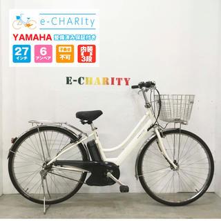 ヤマハ(ヤマハ)のKQ027☆電動自転車☆YAMAHA PAS CITY☆27インチ☆(自転車本体)