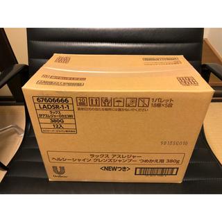 ラックス(LUX)の【 在庫処分 】LUX アスレジャー シャンプーつめかえ用1箱(12個入り)(シャンプー)