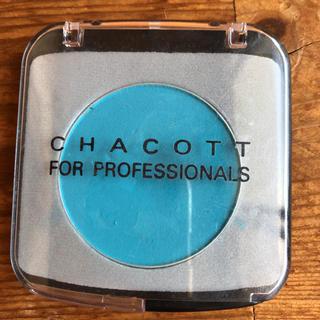 チャコット(CHACOTT)のチャコット  メイクアップカラーバリエーション ピーコックブルー 613(フェイスカラー)