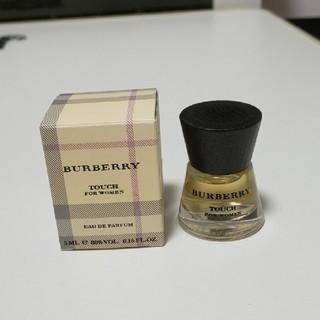 バーバリー(BURBERRY)のバーバリー  ミニ香水  C(香水(女性用))