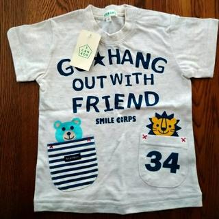 サンカンシオン(3can4on)の新品未使用 3can4on Tシャツ  80 動物柄(Tシャツ)