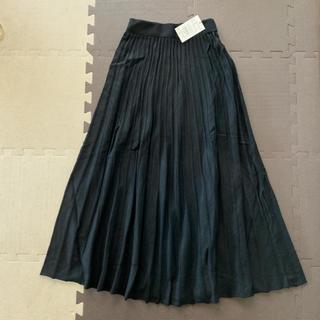 アンティローザ(Auntie Rosa)のAuntie Rosa ♡ ニットフレアロングスカート  (ロングスカート)