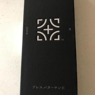 まこたむ様専用  プレスバターサンド  黒(菓子/デザート)