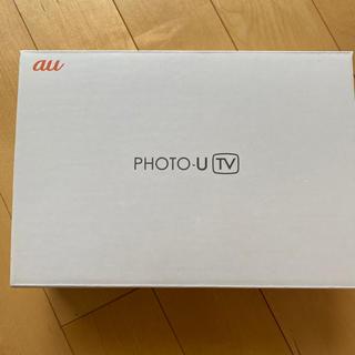 エーユー(au)の【新品未使用】デジタルフォトフレーム au (テレビ)