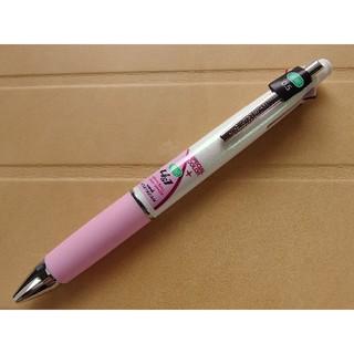 ミツビシエンピツ(三菱鉛筆)の超稀少廃番限定 三菱鉛筆 Uni ジェットストリーム 4&1 ホワイトパール(ペン/マーカー)