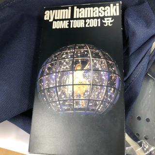 浜崎あゆみ ドームツアー2001(ミュージック)