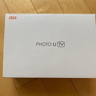エーユー(au)の【値下げ】au デジタルフォトフレーム PHOTO-U TV(テレビ)