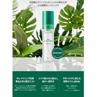 ドクタージャルト(Dr. Jart+)のVT シカ ダブルミスト 化粧水 (化粧水/ローション)