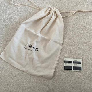 イソップ(Aesop)のAesop 巾着とサンプル(ショップ袋)