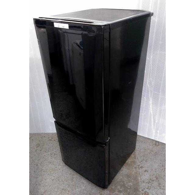 三菱電機(ミツビシデンキ)の冷蔵庫 少し大きめ 146L 2ドア 三菱 スマホ/家電/カメラの生活家電(冷蔵庫)の商品写真