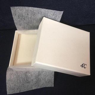ヨンドシー(4℃)の4°C アクセサリーケース ✨ アクセサリーボックス(その他)