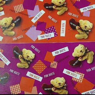 ★季節限定★ハンドメイド ピンクハウス ハッピーハロウィン(カード/レター/ラッピング)