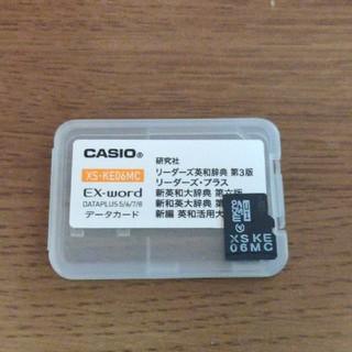 カシオ(CASIO)のCASIO 電子辞書 EX word 英語 データカード(その他)