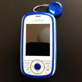 エヌティティドコモ(NTTdocomo)のドコモ キッズケータイ HW-01D(携帯電話本体)
