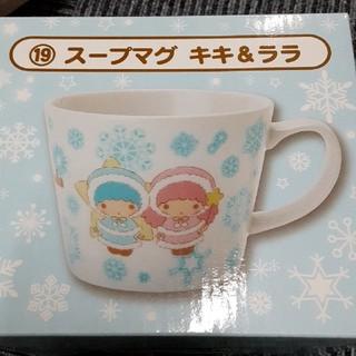 サンリオ(サンリオ)のサンリオ♡マグカップ(グラス/カップ)