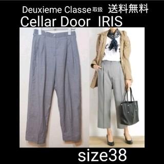 ドゥーズィエムクラス(DEUXIEME CLASSE)の美品 ドゥーズィエムクラス取扱 Cellar Door IRIS 38 SC(クロップドパンツ)