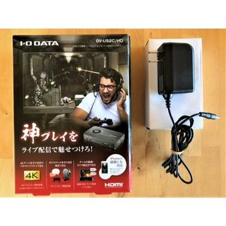 アイオーデータ(IODATA)のI-O DATA GV-US2C/HD(ACアダプター付)(PC周辺機器)