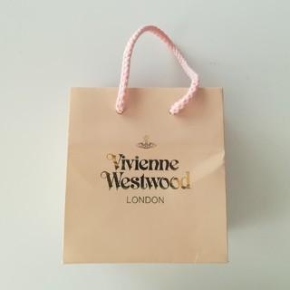ヴィヴィアンウエストウッド(Vivienne Westwood)のVivienne Westwood ショップ袋(小)(ショップ袋)