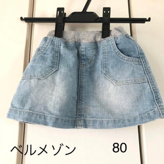 ベルメゾン(ベルメゾン)のベルメゾン デニムスカート 80(スカート)