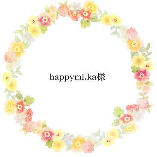 スム(su:m37°)のhappymi.ka様専用(美容液)