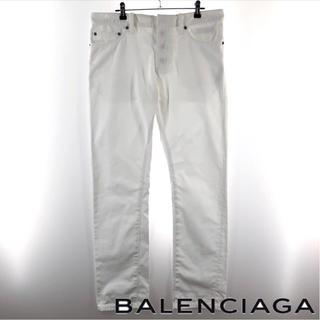 Balenciaga - balenciaga 美品 30 バレンシアガ パンツ 白パン