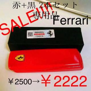 フェラーリ(Ferrari)の残りわずか!新品☆未使用 フェラーリ ライター 赤色 (USB充電機能付き)(タバコグッズ)