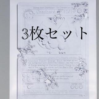 ポケモン(ポケモン)の3枚 daniel arsham × pokemon 2G poster (ポスター)