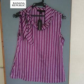 バナナリパブリック(Banana Republic)のタグつき バナリパ ノースリーブ シャツ (紫)(シャツ/ブラウス(半袖/袖なし))