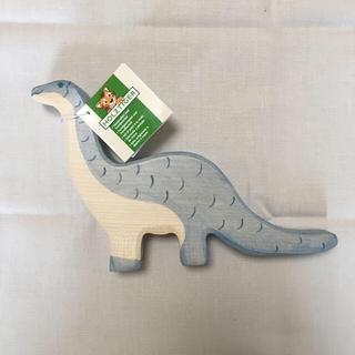 コドモビームス(こどもビームス)のholztiger 恐竜 ブラキオサウルス(知育玩具)