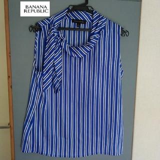 バナナリパブリック(Banana Republic)の試着のみ バナリパ ノースリーブ シャツ (青)(シャツ/ブラウス(半袖/袖なし))