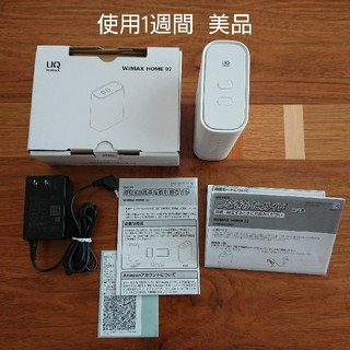 エーユー(au)のUQ WiMAX HOME 02 Wi-Fi ルーター(その他)