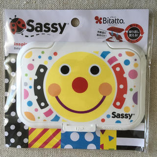 サッシー(Sassy)のおしりふきのフタ(ベビーおしりふき)